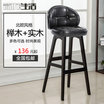 Solid wood bar chairs home modern simple custom bar chairs European bar chairs high stool bar stool backrest chair