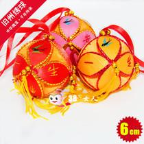 6cm Jingxi Zhuang Zhuang handmade small hydrangea props drum flower and throw hydrangea hanging crafts