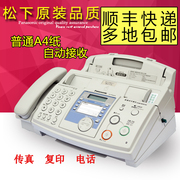 SF postage Panasonic new ordinary A4 fax machine office fax machine household business