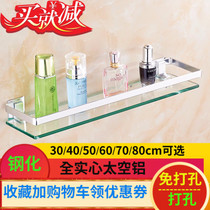 Toilet wash table wall hanging mirror under tray bathroom tempered glass free punching cosmetic bracket shelf