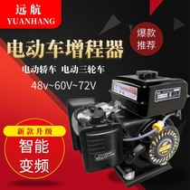 Rangeover electric vehicle generator tricyor silent 60v72v48v installation of oil-electric intelligent high power