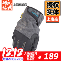 Coldplay style MechanixWear Super technician Wind winter ski thickened warm windproof touch screen gloves