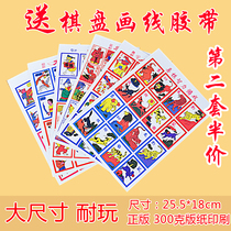 Foreign painting nostalgic 80 after puzzle childrens game card set of 6 toy beast chess childrens cards