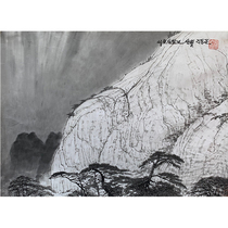 Korean Chinese Painting Li Dongjun Cliff Pure hand-painted freehand landscape landscape Banner Chinese painting Living room study