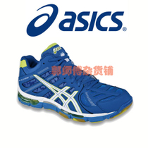 US authentic Essix ASICS volleycross 4 Badminton Wall sneakers mens shoes blue
