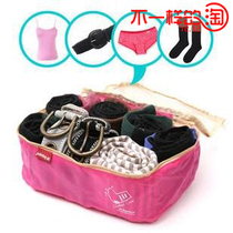 M Square Socks Underwear Finishing Bag