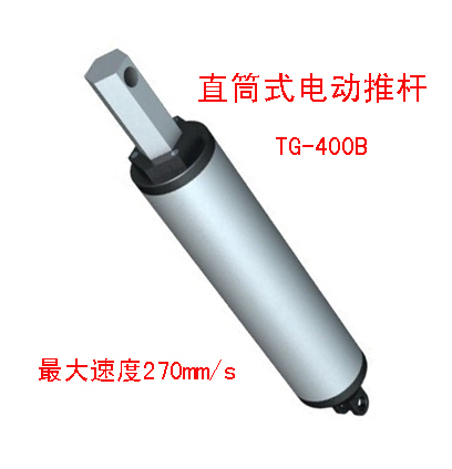 TG-400B straight-type electric push rod push rod motor lifter 500mm speed 270mm/s