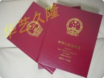 New products listed on special offer Huayi Philatelic album 1974-1982 joint book empty book location book