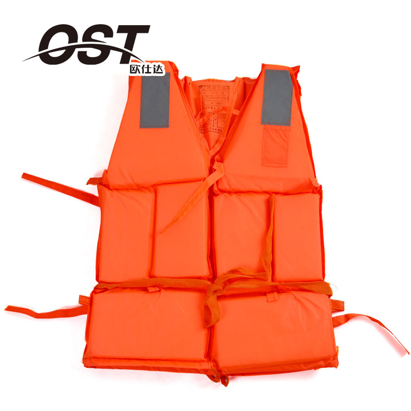 Swimsuit lifejacket water safety lifejacket water sports drifting anti-flood rescue safety rescue