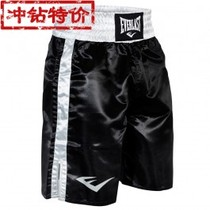 (Daily Special Offer)} Adult boxing Shorts Mens and womens Sanda shorts training competition Thai Boxing shorts Sanda Suit