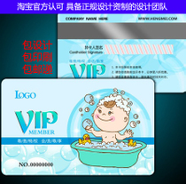Membership card design and production VIP card printing service stored value Card production package QR code magnetic stripe Card
