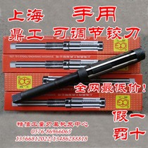 Shanghai ding industry hand with adjustable hinge knife 19-21-23-26-29.5-33.5-38-44-54-64-7484