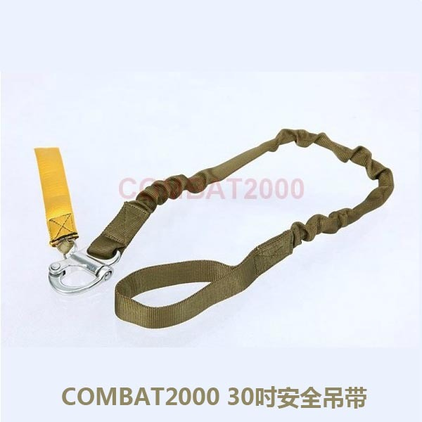 [The goods stop production and no stock]COMBAT 2000 30-inch safety harness safety rope