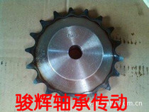 4-point sprocket wheel with 08B chain tooth number 52 55 56 58 60 tooth chain