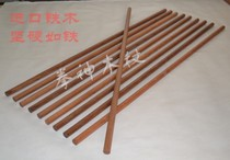 Boxing rod Japanese Sword Road Aikido special wooden staff; High quality imported hard solid wood 128 yoga rod