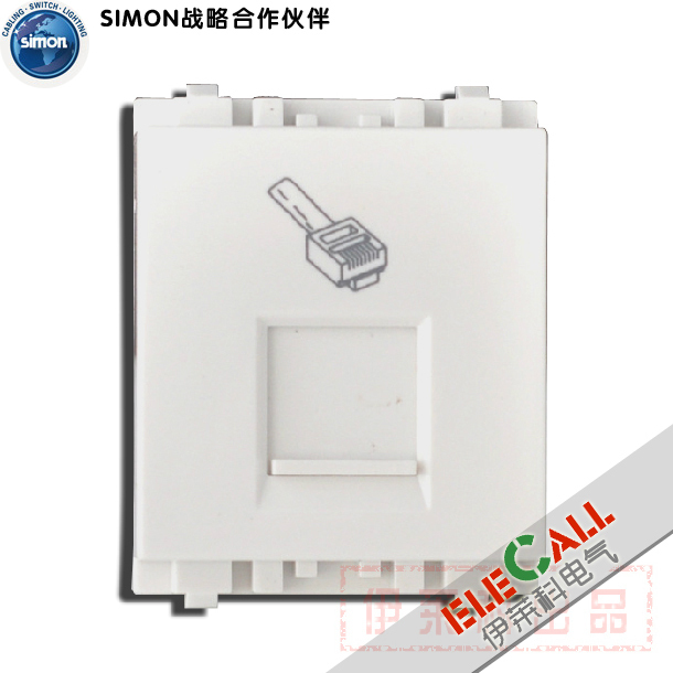 Simon Switch 32 Series 1/2 Position Information Outlet AM(1/2)