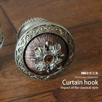 396 Home Element * Silver Turkish curtain hook wall hook fringed hanging ball companion European curtain Jewelry