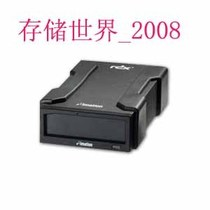 Shipping Yiminxin imation RDX removable disk backup system drive USB3.0 external
