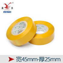 YOUFA Yellow seal tape wholesale high sticky tape seal box with tape width 4.5cm thick 2.5cm