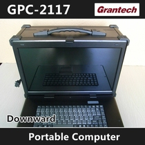Portable mainframe . . . 17 inch industrial control machine mobile industrial integrated computer workstation GPC-2117 expanded PCIE