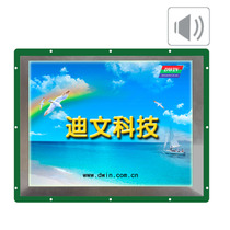 12 1 inch Devin DGUS industrial serial port screen DMT80600T121_03W touch screen highlight voice industrial control screen