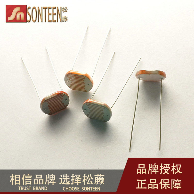 Songteng | 12MM Photoresistor 12528 Photoelectric Switching Element Photoelectric Detecting Elements (5)