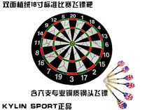 New double-sided darts dial needle darts buy to send 6 darts match darts plate thickened international standard