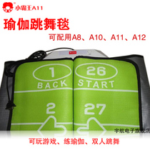 Original small bully TV game body sense A12 A7 A9 A8 A10 matching double yoga dance blanket