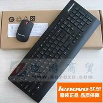 Lenovo ThinkPad Wireless Keyboard Mouse Small language traditional Cangjie keyboard Russian laser wireless mouse