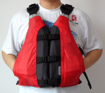 Custom drifting, assault boat special life jacket Rowing, rowing life-saving equipment - have storage pocket