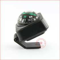 Car Compass guide ball car compass pointing ball car Compass guide ball car ornaments