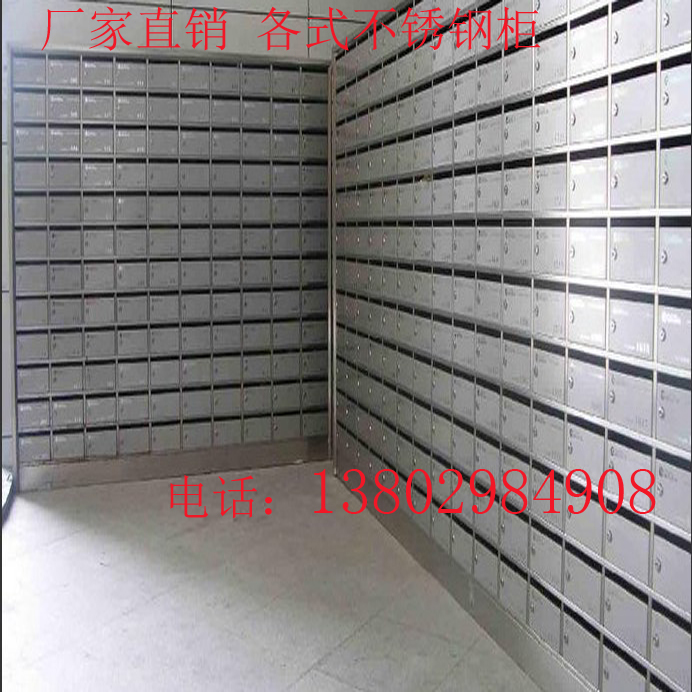 Stainless steel 201 filing cabinet equipment cabinet locker 304 stainless steel cabinet multi-door cabinet shoe cabinet cupboard thickening manufacturers