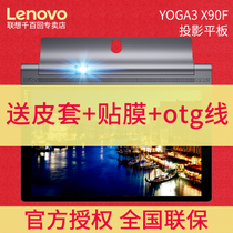Lenovo Lenovo Android Tablet 10 inch Yoga YT3-X90F rotate projection tab 3 Pro