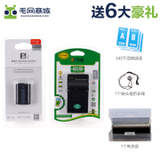 FB send charger NP-FW50 battery applies to SONY micro single 5T A7M2 camera a5100a6300a6000