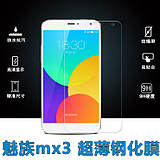 Jazz letter Meizu mx3 tempered glass film ultra-thin high-definition explosion-proof anti-fingerprint edge of the phone to protect the film