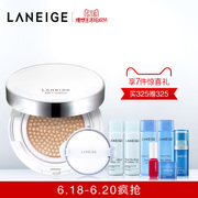 Poly 618 Laneige air BB cream (Mei Bai) to replace the core containing Concealer Brightening Moisturizing sunscreen genuine