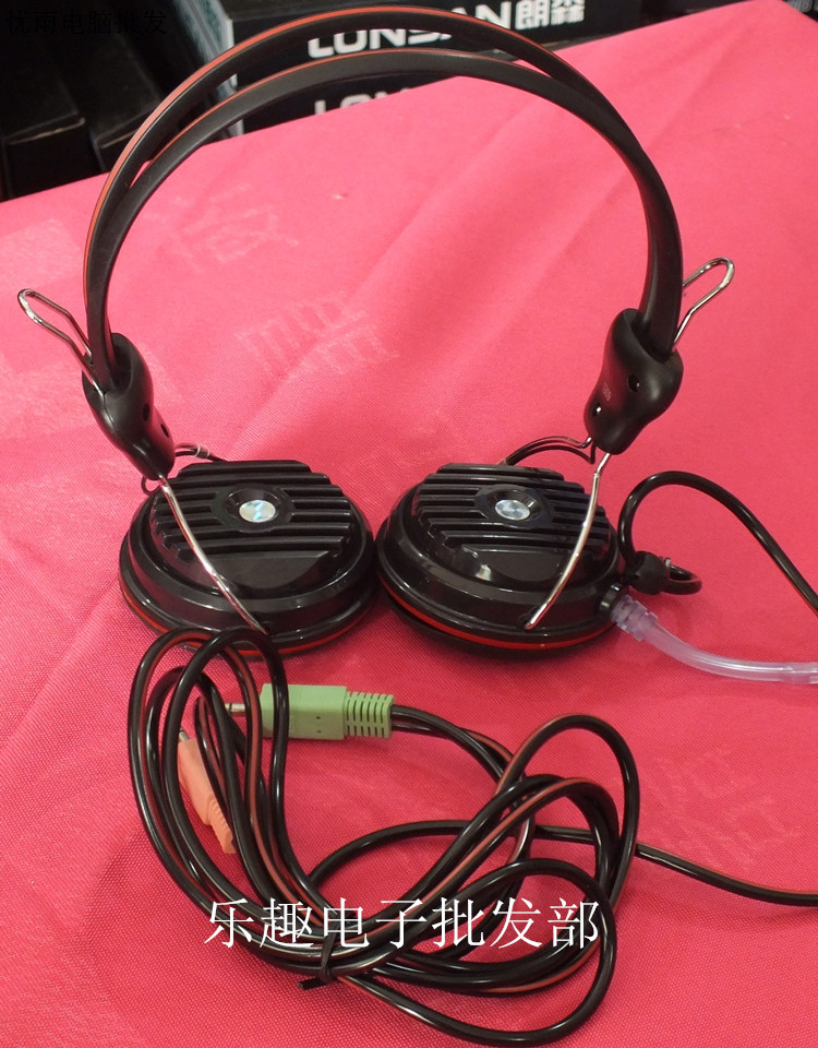 Yue Yin 611 computer headphones anti-violence microphone wearing hotel school Internet cafes cheap headset