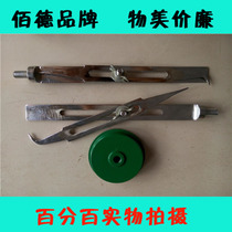 Fitter Dash line stitch planning wire needle stroke 200-1500mm paddle planning line ground Rail