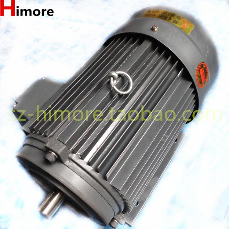 Suzhou black cat cleaning machine special motor black cat car wash 380 0917 Jingjiang jiujiu 380V motor 3KW