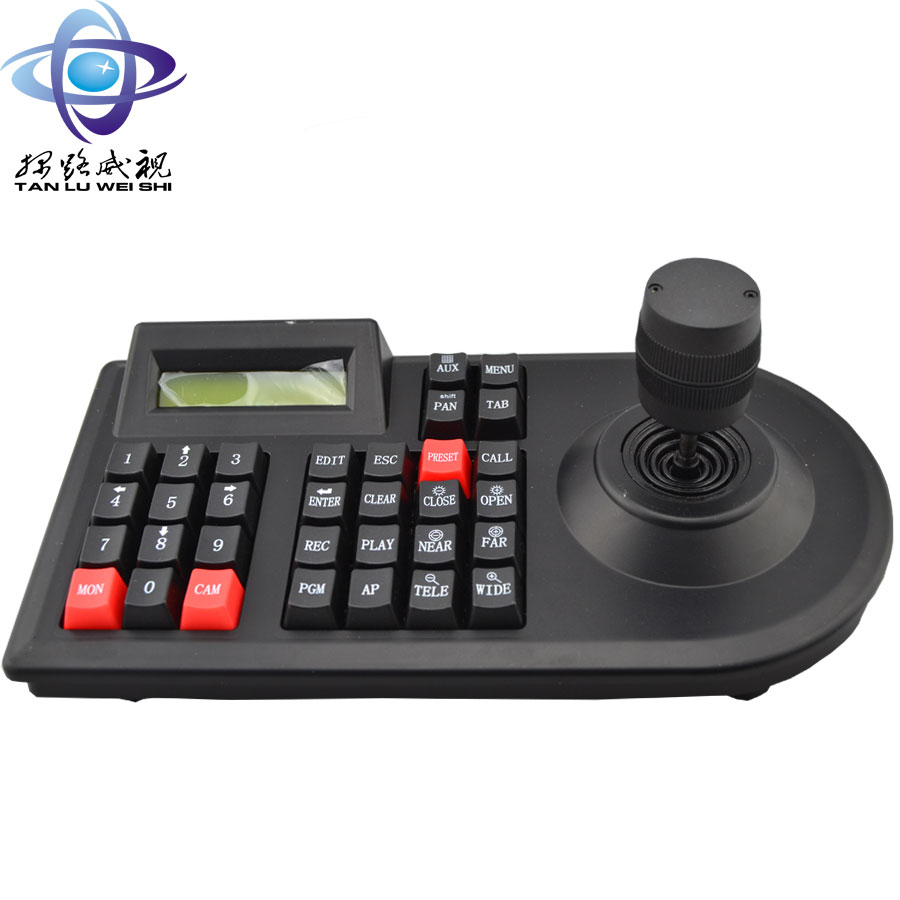3-D Control Keyboard of Vehicle-mounted Pan-Tai Control Keyboard of Pan-Tai Rocker Ball Machine 3-D Controller Ball Machine Keyboard of Vehicle-mounted Pan-Tai Control Keyboard