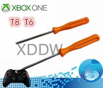 Xboxone Handle Disassembly tool disassembly screwdriver T8 T6 hollow hexagonal solid hollow starter taper