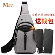 New men's chest bag, shoulder bag, casual canvas, multi-functional backpack, chest packet, oblique cross business waist bag