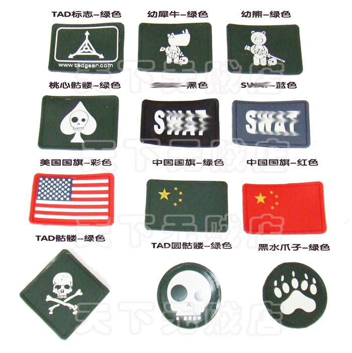 WZJP thief PVC plastic personality morale chapter armband backpack suits with Velcro variety of military enthusiasts accessories