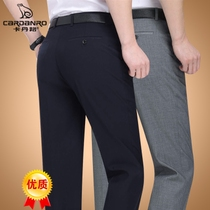 Cardin Road big code straight tube middle-aged business casual suit pants