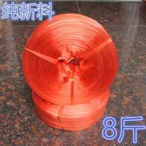 New material strapping rope plastic rope packing rope rope tearing belt nylon rope glass rope Plastic Belt