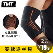 TMT sports basketball badminton tennis elbow joint fitness wristbands armguards thin summer cover a scar