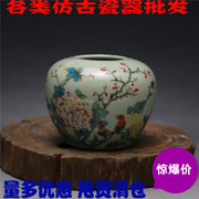 The famille rose water Yu Jingdezhen antique old antique porcelain collection of vintage ornaments