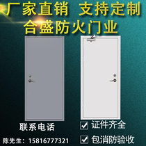 Baiyun District Guangzhou factory direct steel grade fire doors have a certificate package fire acceptance support custom