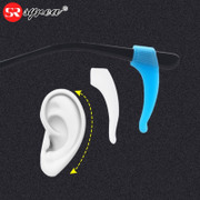 Syrea glasses slip cover Earmuffs Ear Hook Bracket off ear hanging frame parts fixed set of silicone legs eyes