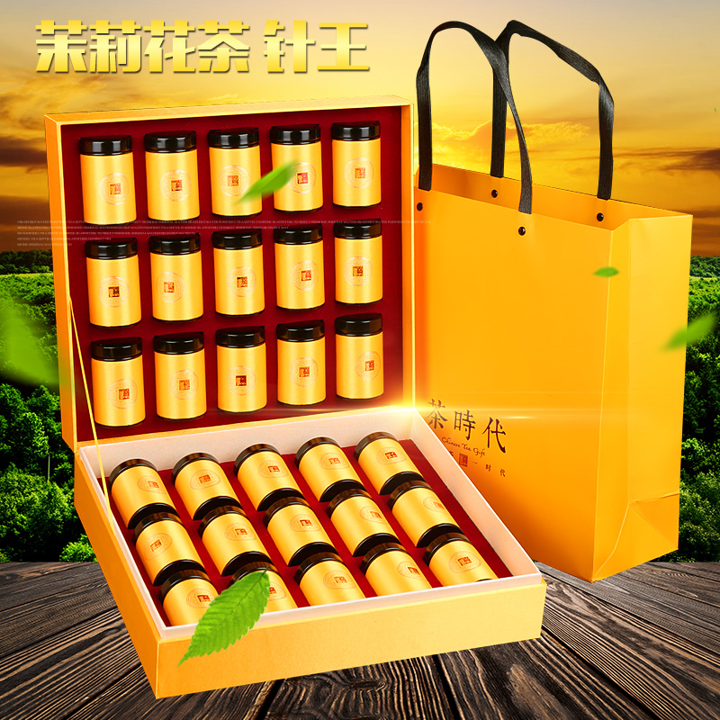 Tongchen Jiuding Super Jasmine Tea Small Tea Can Gift Box New Tea Bulk Jasmine Tea Tea 30 Can Gift